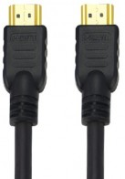 Photo du produit HDMI Cable 10M