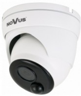 Photo du produit NVIP-2VE-4201/PIR